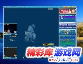 QQ游戏视频斗地主游戏截图1