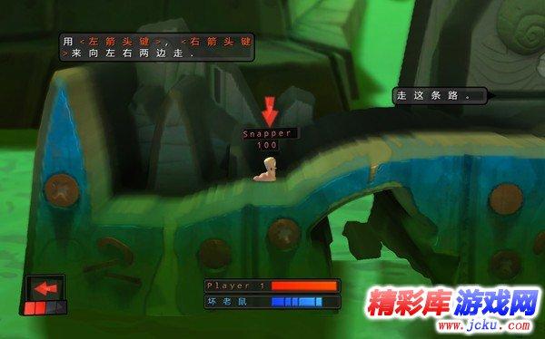 百战天虫:革命游戏高清截图2