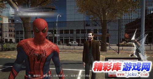神奇蜘蛛侠游戏高清截图1