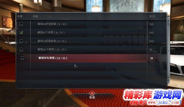 无限试驾2游戏高清截图3