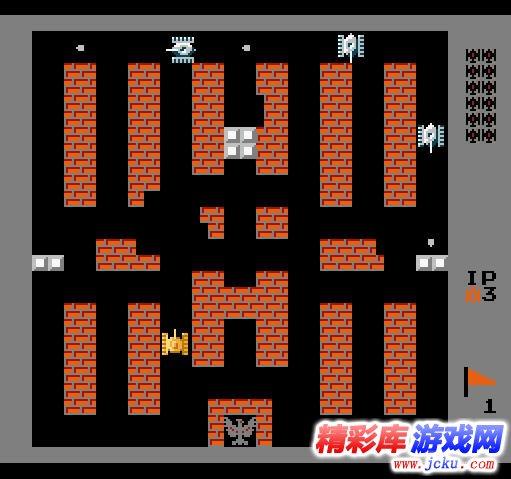 坦克大战游戏截图2
