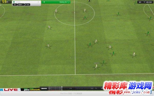 足球经理2011(FM2011)游戏高清截图2