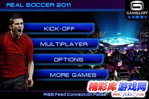 足球经理2011游戏高清截图1