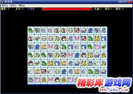 qq游戏连连看单机版_《连连看》单机版合集下载_精彩库游戏网