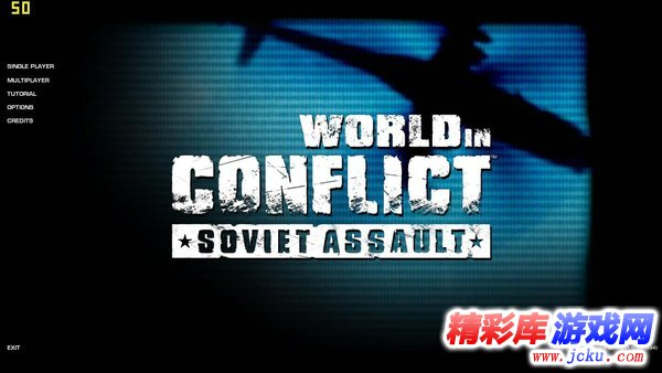 红色警戒3冲突世界