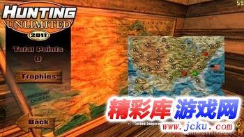无限打猎2010游戏高清截图1