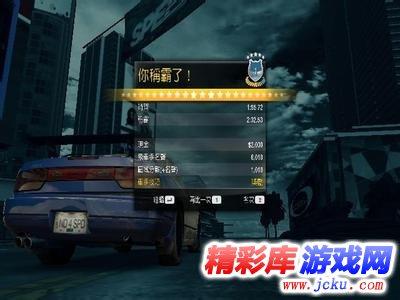 极品飞车12游戏高清截图1