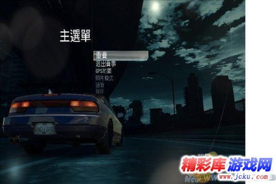极品飞车12游戏高清截图2