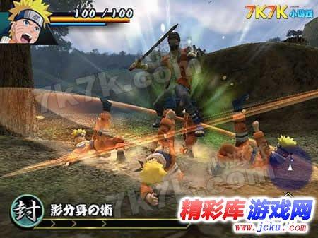 火影忍者 格斗PC版游戏高清截图1