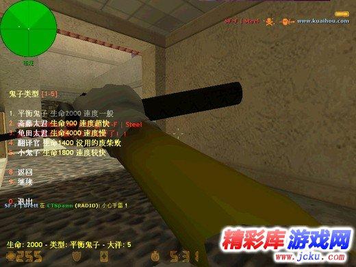 反恐精英CS1.6生化危机游戏高清截图1