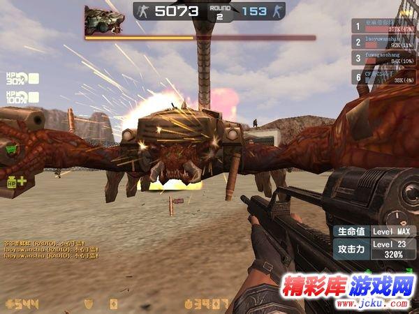 反恐精英CS1.6生化危机游戏高清截图2