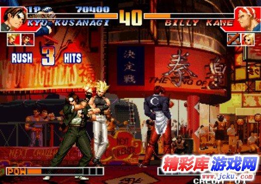 拳皇97(kof97)游戏高清截图1