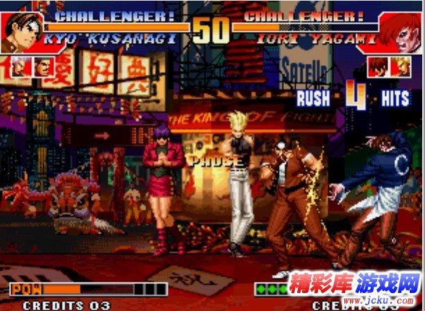 拳皇97(kof97)游戏高清截图2