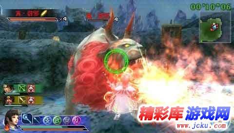 PSP游戏 真三国无双 联合作战2 日版下载图片