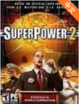 超级力量2中文版