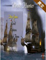 海盗猎手中文版