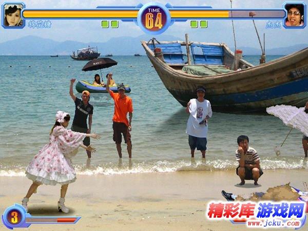 《东东不死传说》游戏高清截图3