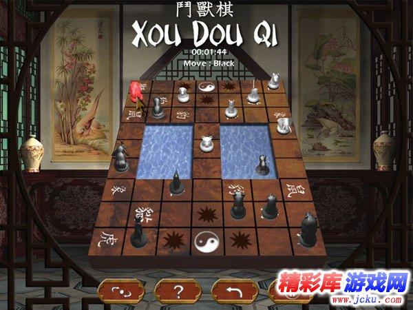 《斗兽棋》游戏高清截图2