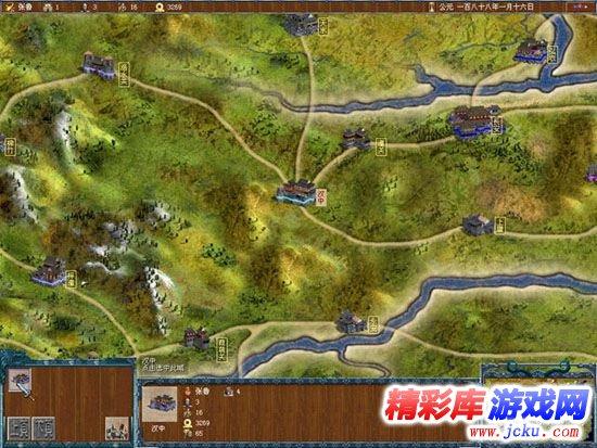 《烽火三国3》游戏高清截图2
