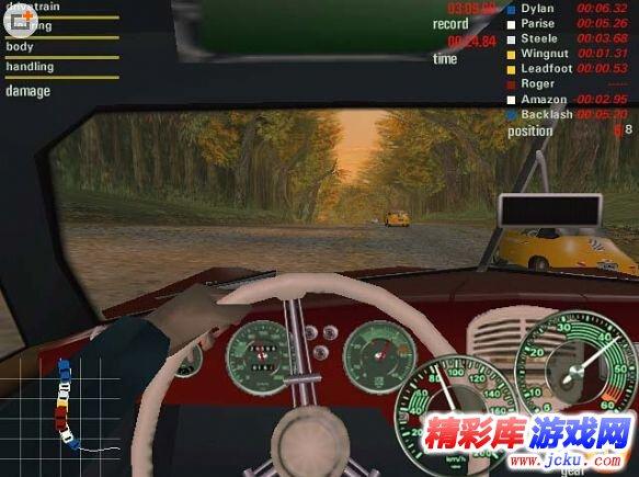 《极品飞车5》游戏高清截图2
