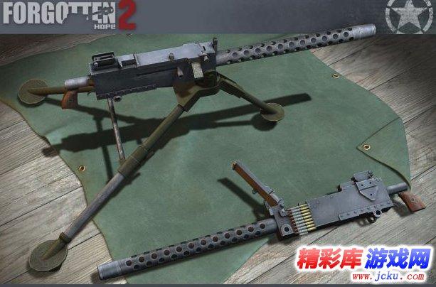 战地2中文版高清图片4