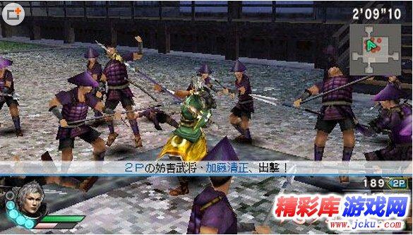 《战国无双3Z特别版》游戏高清截图1