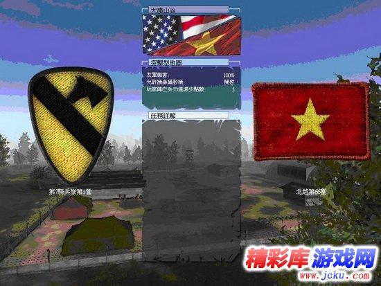 战地风云越南游戏高清截图1