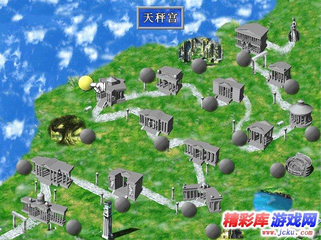 恋爱的十二宫游戏高清截图2