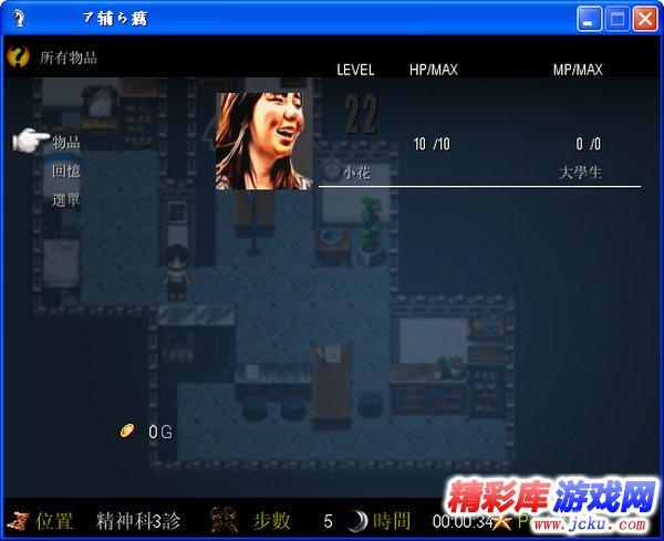 花子的失落日记游戏高清截图3