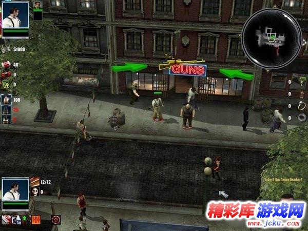 黑帮之地2游戏高清截图2
