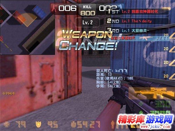 csol神器时代7.0游戏高清截图2