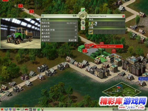 工业大亨2游戏高清截图1