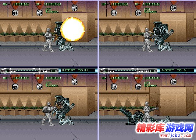 机械战警2游戏高清截图2