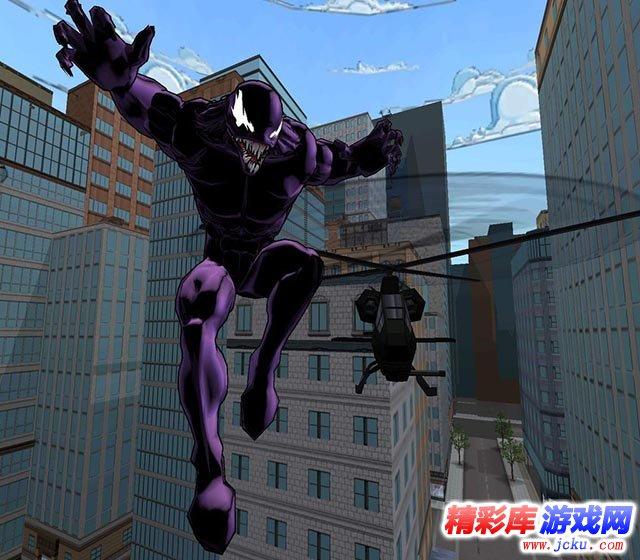 终极蜘蛛侠游戏高清截图3