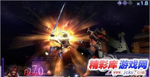 最终幻想纷争游戏高清截图1
