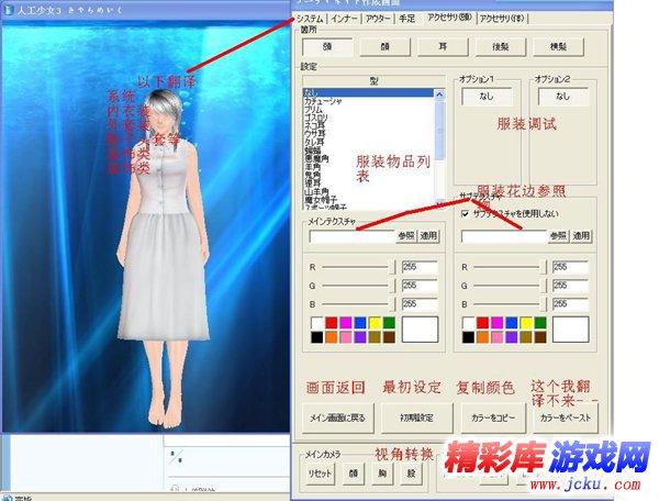 人工图文3攻略少女最囧游戏36通关视频图片