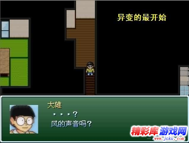 大雄的生化危机下载_大雄的生化危机攻略_精彩库游戏网