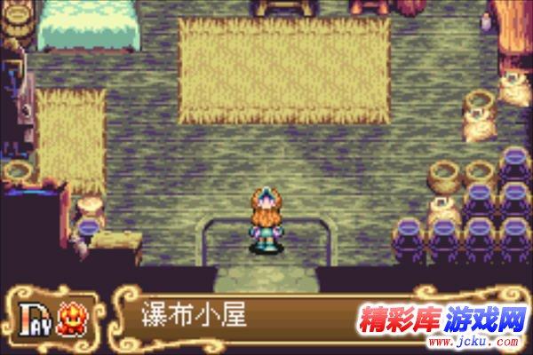 新约圣剑传说游戏高清截图2
