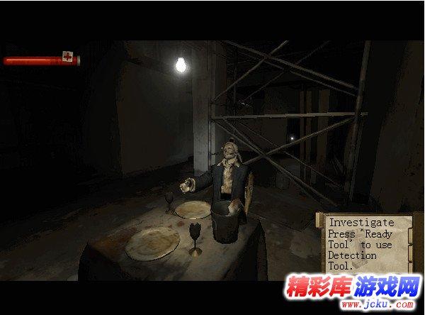 死刑犯罪恶起源游戏高清截图1