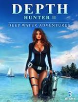 海底猎人2完美破解版