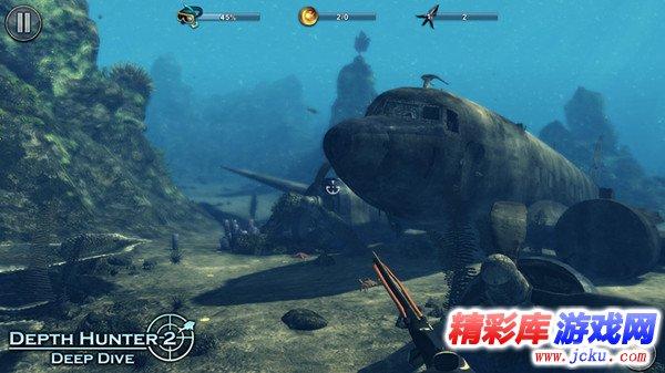海底猎人2游戏高清截图2