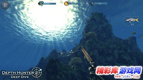 海底猎人2游戏高清截图3