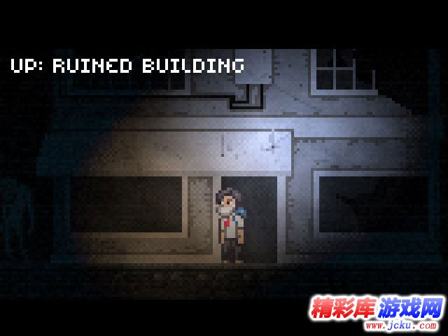 唯一的幸存者游戏高清截图3