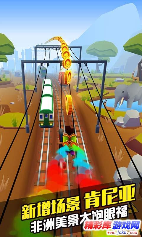 地铁跑酷游戏截图2