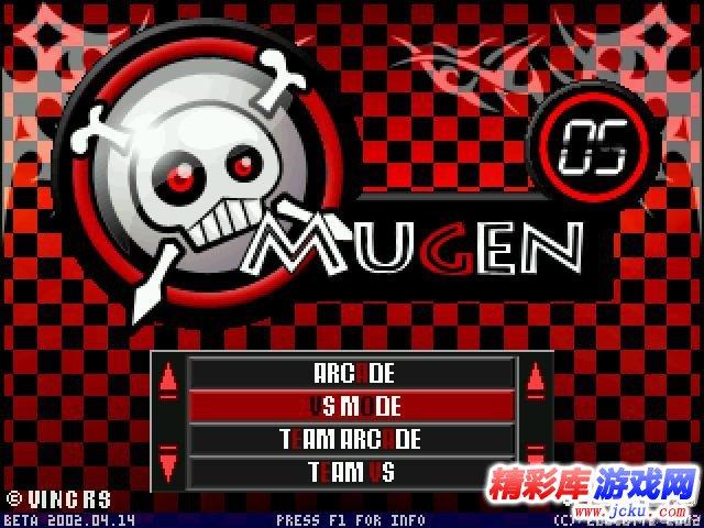 乱舞格斗2008游戏高清截图1