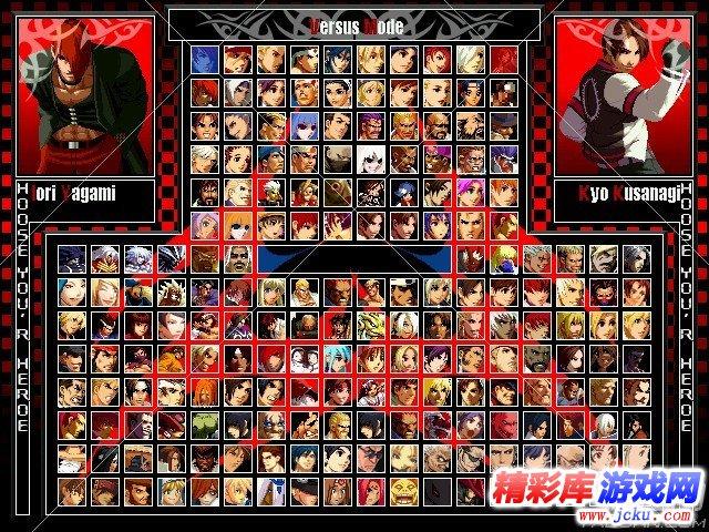 乱舞格斗2008游戏高清截图2