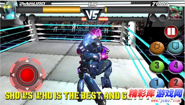 机器人格斗游戏高清截图2