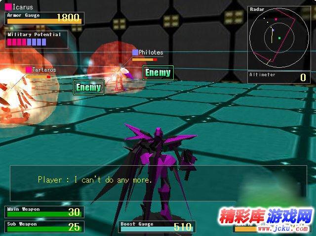 机器人格斗游戏高清截图3