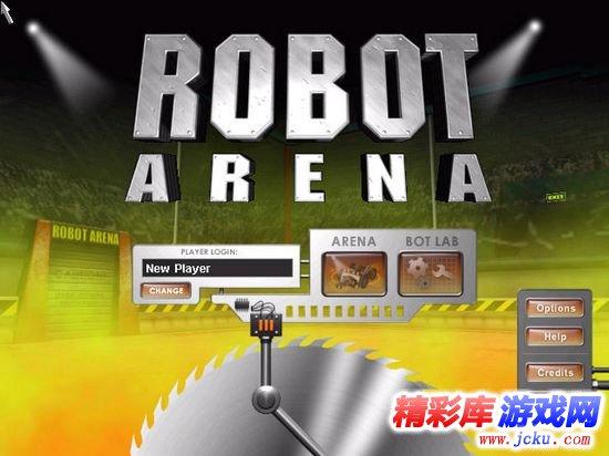 机器人大擂台游戏高清截图1