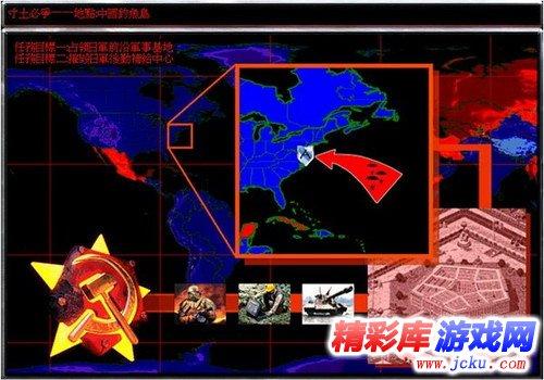 红色警戒2中日战争游戏高清截图2